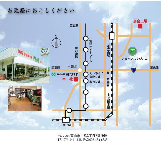 株式会社ヨツバ 地図